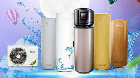 空气能热水器代理