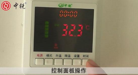为什么空气能热水器最高温度只能达到60℃?