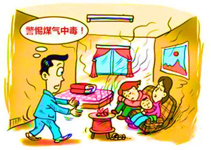 杜绝采暖隐患,空气能热泵采暖伴你安心过冬_中锐空气能