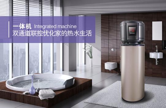 尊宝娱乐平台APP空气能热水器,家用空气源热泵热水器,商用空气能热泵